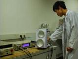 电子电器有害物质检测