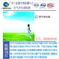 空气净化器净化性能检测