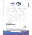 CNAS英文证书