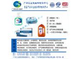 消毒产品安全性评价检