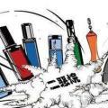 拓维检测化妆品及日化用品防腐剂、性激素、甲醇、甲醛、氢醌、笨酚等有害物质检测