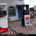车用汽油质量检测