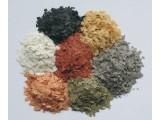 "金属、<span style=""color:red"">煤炭</span>、矿石等化学成分检测"