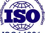 ISO14001认证环境管理体系