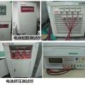 锂电池UN38.3测试