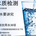 广州衡创水质饮用水污水排放泳池水检测