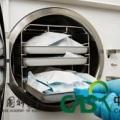 低温甲醛蒸汽灭菌柜CMA检测项目-中科院检测中心