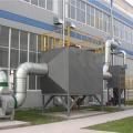 山东嘉源检测技术有限公司废气中挥发性有机物检测