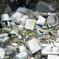 中科固体废物的检测