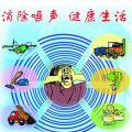 重庆市工业企业厂界噪声检测