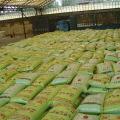 农用磷肥—过磷酸钙检测