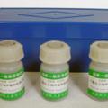八氧化三铀分析标准物质和铀矿石标准物质