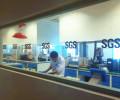 SGS上海实验室内部