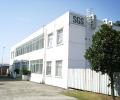 SGS广州实验室