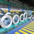 钢铁及其合金化学成分