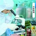 生物材料分析