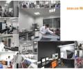 英柏检测实验室