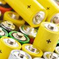 电池认证检测