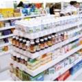 保健食品注册检验
