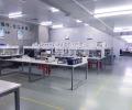 总部实验室安规部