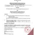 LCS电子电器的SAA认证