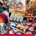 必维验货服务(涵盖纺织品、玩具、轻工业、电子电器产品的验货)
