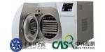 海南次氯酸钠发生器卫生安全评价机构
