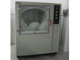 防尘防水测试,防尘防水测试报告