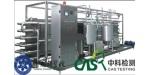 过氧化氢气体等离子体灭菌柜CMA检测周期-中科院中科检测