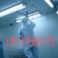 手术室检测