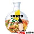 果脯、干菜、米粉类、粉条、砂糖、食用菌和葡萄酒中二氧化硫的测定