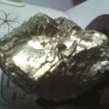 矿石及产品检测