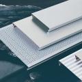金属材料新材料谱尼检测