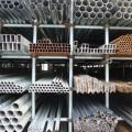 广东省工业分析检测中心+金属+冶金+矿产品+化工产品+环保+元素检测成分分析+失