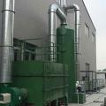 山东嘉源检测技术有限公司加油站油气回收系统检测