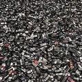 环境固体废物谱尼检测
