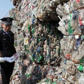 固体废物与危险废物鉴别检测