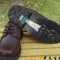 鞋类检测项目费用及标准