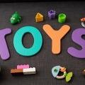 STC玩具认证