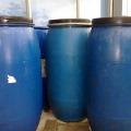 石油、汽油中的芳烃、烷烃的检测